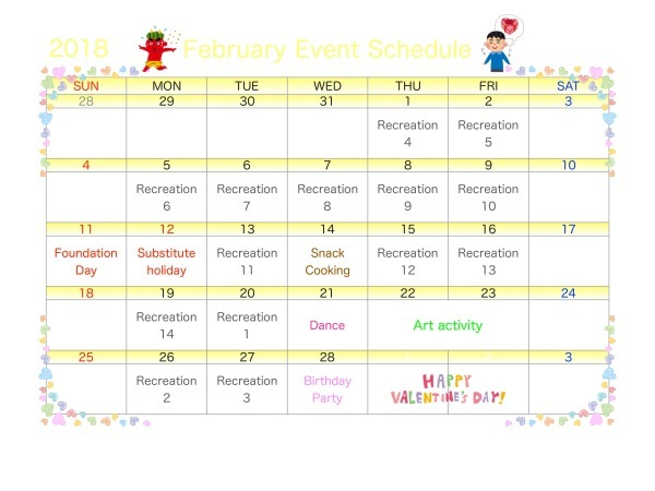 Event Schedule of February_c0315908_15480209.jpeg