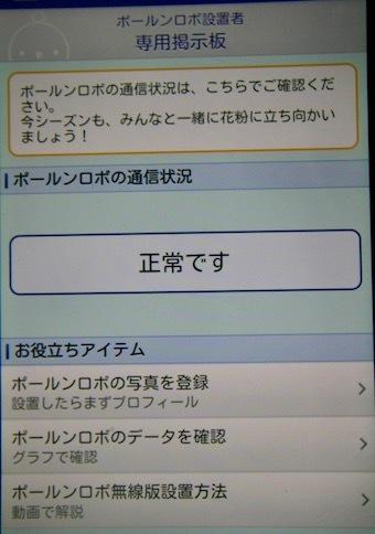 b0113219_14164224.jpg