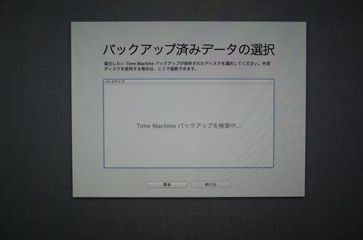 c0098020_21344323.jpg