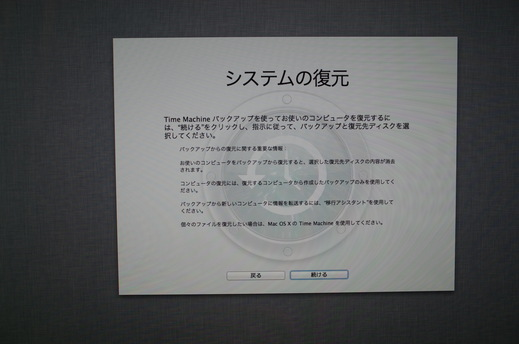 c0098020_2134437.jpg