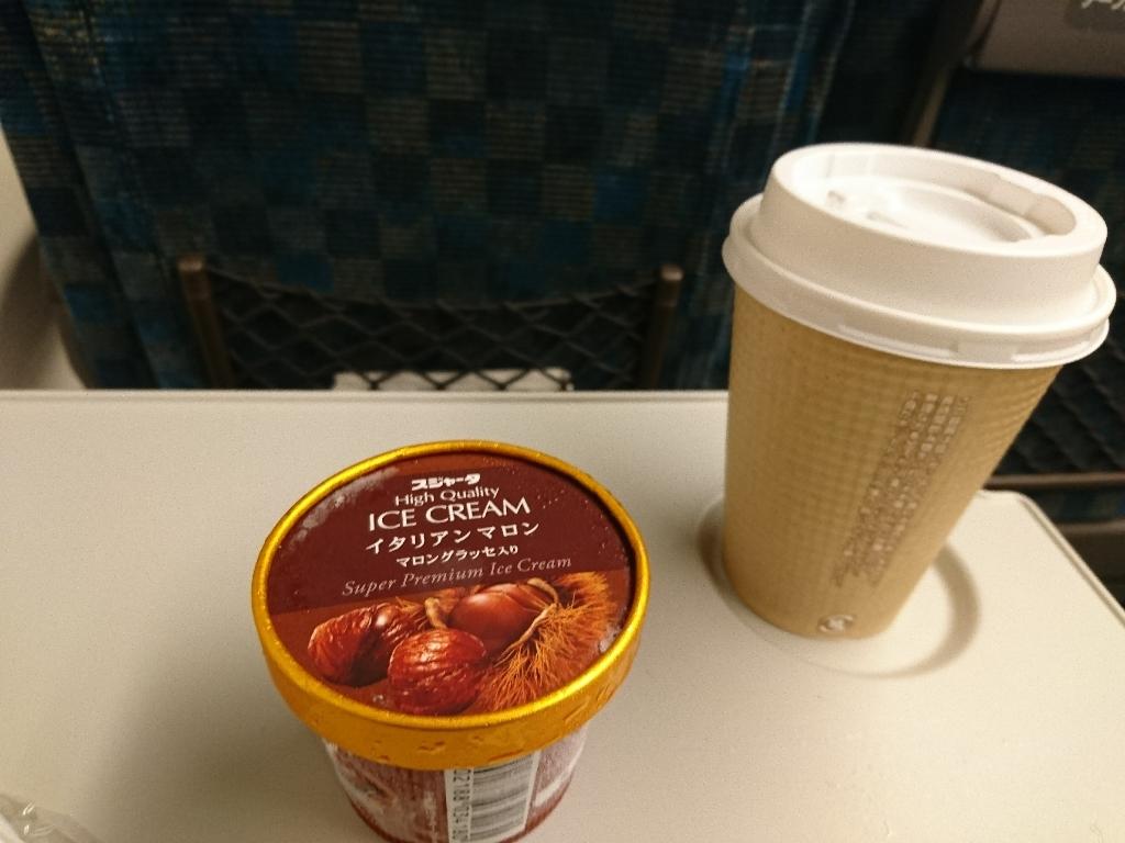 大阪に行って来ました_b0282021_18444900.jpg