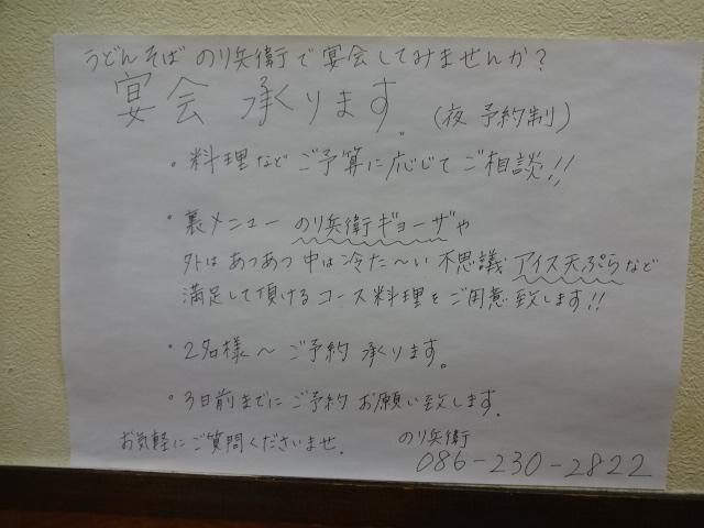 d0030026_0353888.jpg