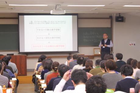 【青学WSD】27期 対面講座2日目!_a0197628_17261705.jpg