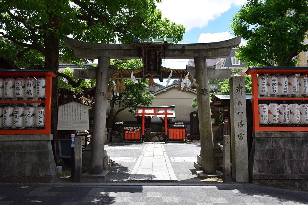 太平記を歩く。 その186 「御所八幡宮」 京都市中京区_e0158128_21550419.jpg