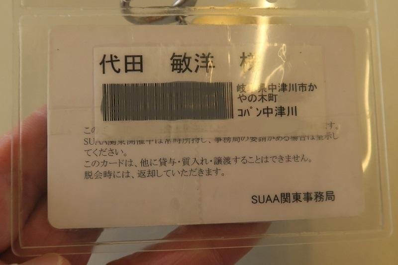 価値の高い軽自動車_f0076731_19452995.jpg