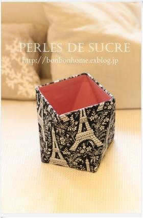 自宅レッスン 丸箱 シャルニエの箱 バッグ型の箱 ボワットジグザグ _f0199750_20270975.jpg