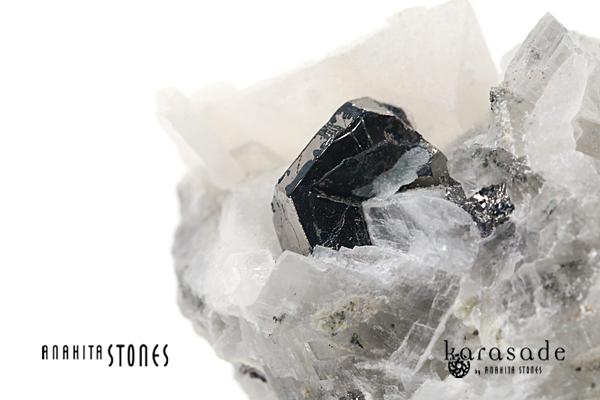 カローライト 原石(コンゴ産)_d0303974_12514785.jpg