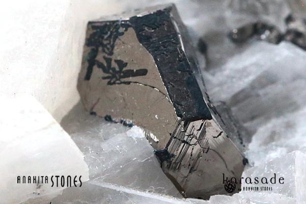 カローライト 原石(コンゴ産)_d0303974_12520566.jpg