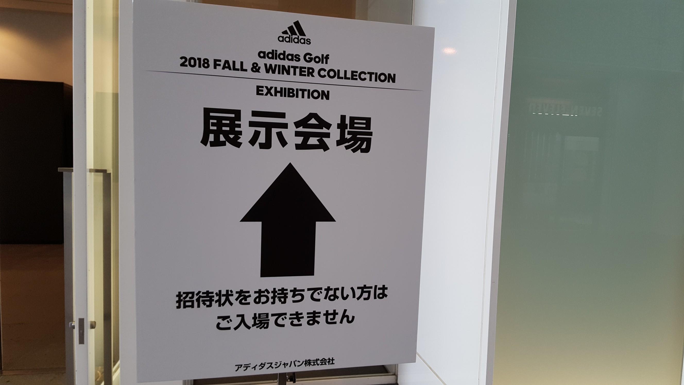 アディダスジャパン展示会_c0160277_19184424.jpg