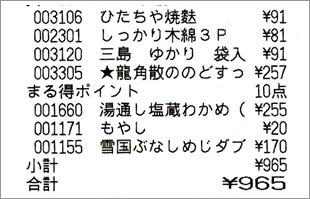 b0260581_16114468.jpg