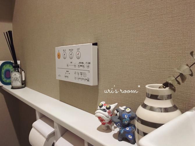 トイレに手作りのアレ(しかも北欧風)を飾りました。はっきり言って微妙です。_a0341288_11233184.jpg