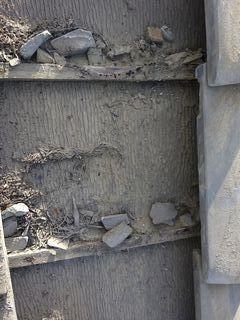 和光市下新倉で雨漏り修理工事_c0223192_16173287.jpg