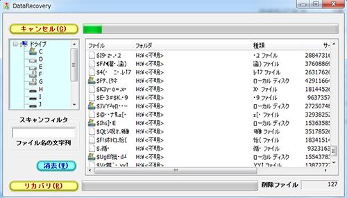 f0217594_17540543.jpg