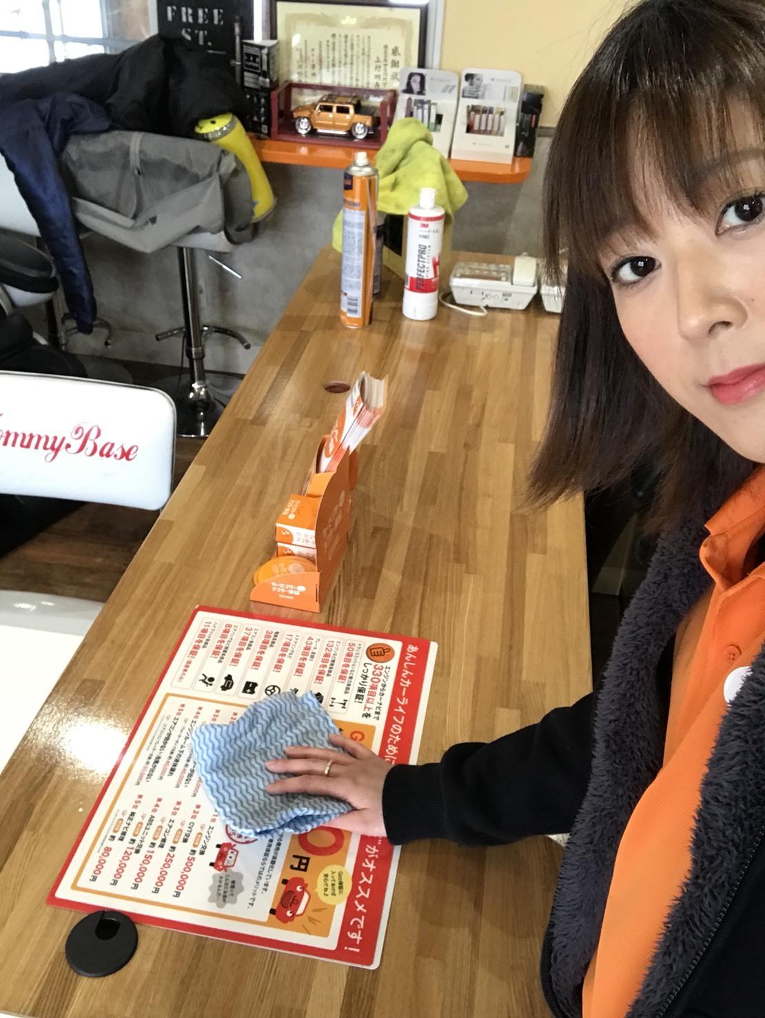 1月19日(金)トミーベース カスタムブログ☆LS460 ハマー マジェスタ多数取り揃え☆WALDのホイルも☆_b0127002_12100480.jpg
