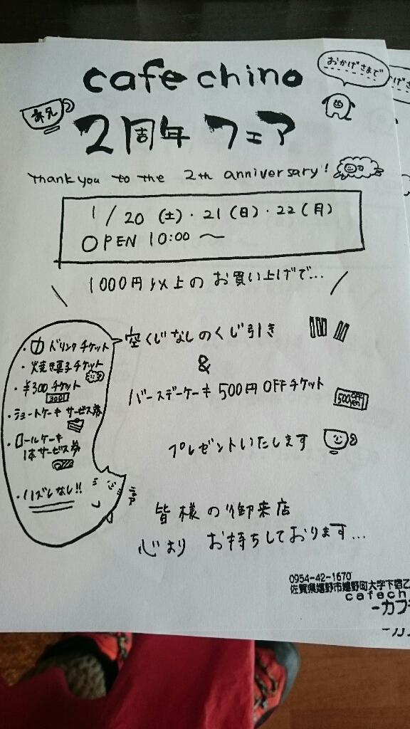 b0098228_16160232.jpg