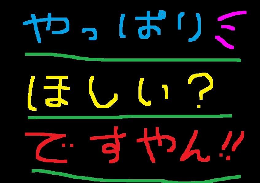 f0056935_19302151.jpg