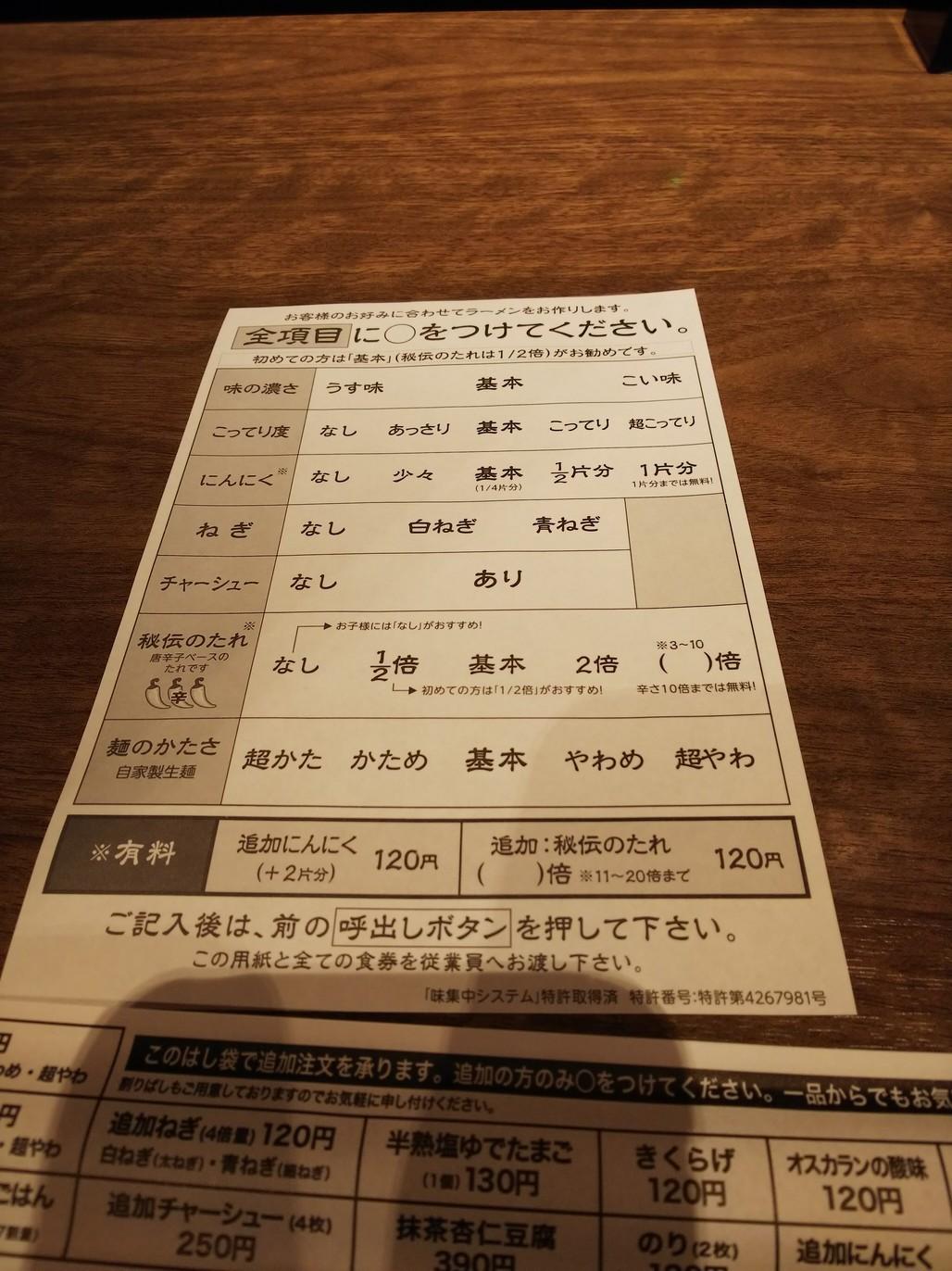 f0100844_20113908.jpg