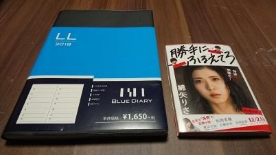 f0151647_20100626.jpg