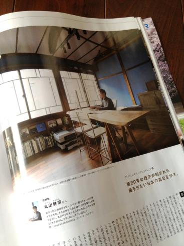 月刊『Clubism・クラビズム』に掲載頂きました!_f0348078_10534894.jpg
