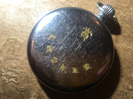1月18日 買付分 陸軍航空総監賞提時計・懐中型_a0154482_21335684.jpg