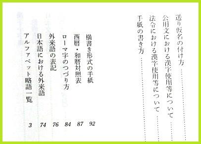 b0198795_18163015.jpg