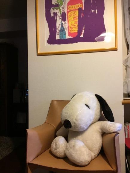 PEANUTS HOTEL !! - Ray Matsumoto Give Love & Peace