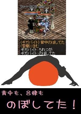 f0072010_21462071.jpg