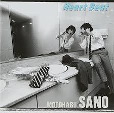 佐野元春 「Heart Beat」 (1981)_c0048418_00243276.jpg