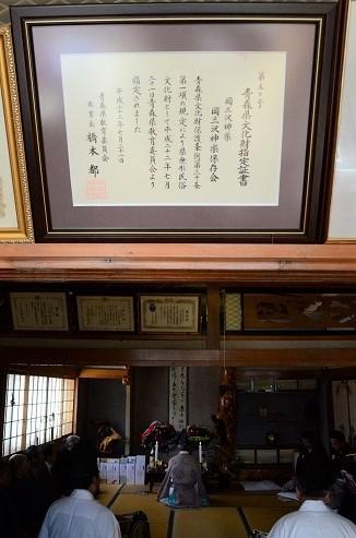 岡三沢神楽 御縁日_c0299631_22530718.jpg