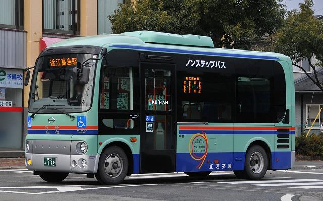 江若交通~ポンチョショート・ノンステップバス_a0164734_22191543.jpg