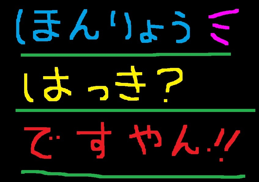 f0056935_14394510.jpg