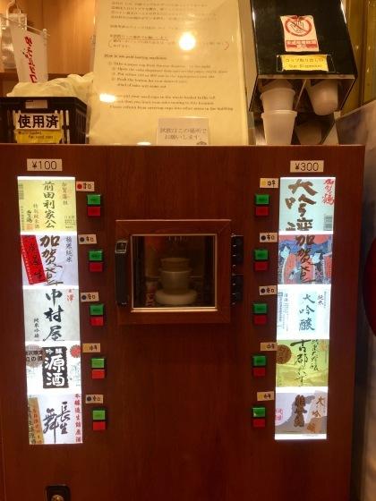 金沢駅さんぽ_b0132338_13341357.jpg