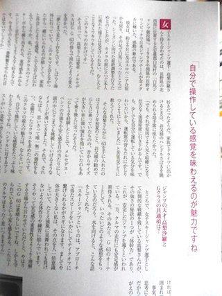 高梨沙羅ベンツ車種は、「メルセデスAMG G 63」_e0192740_11442592.jpg