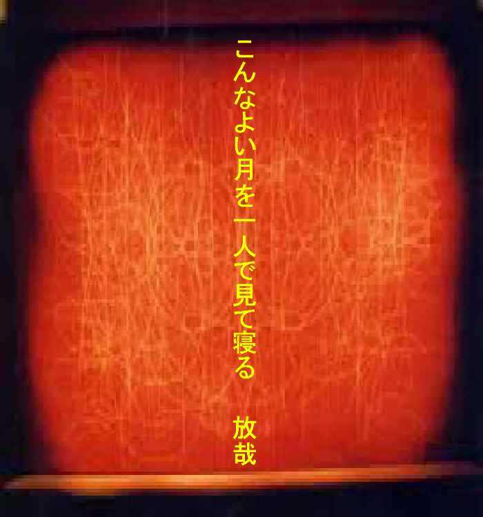 f0117041_17440673.jpg