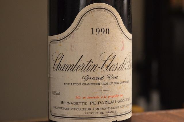 本日のグラスワイン&もろもろ_a0114049_13354493.jpg