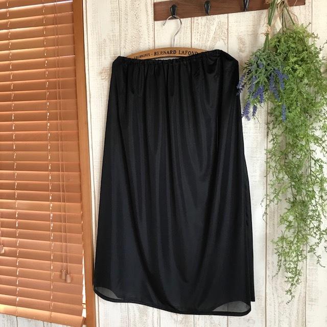 ロングスカート用のペチコートを作る_c0247253_10355408.jpg