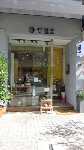 台湾行ってました~☆_c0181058_11271273.jpg