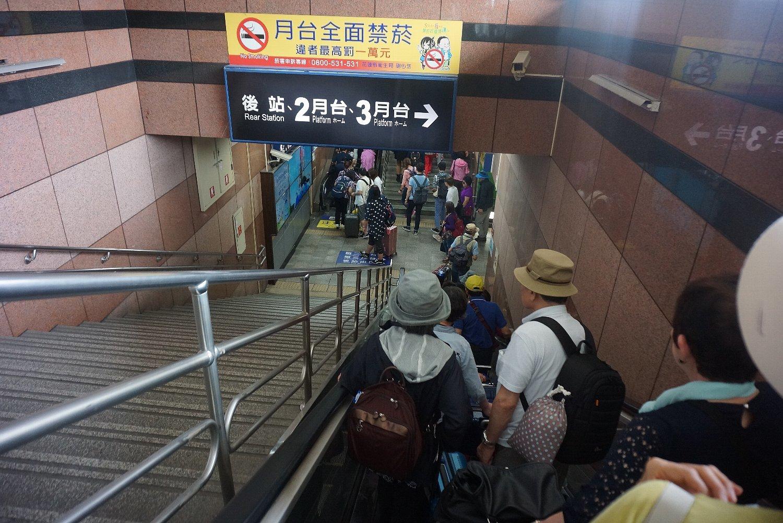 花蓮から台北へ_c0112559_09020973.jpg