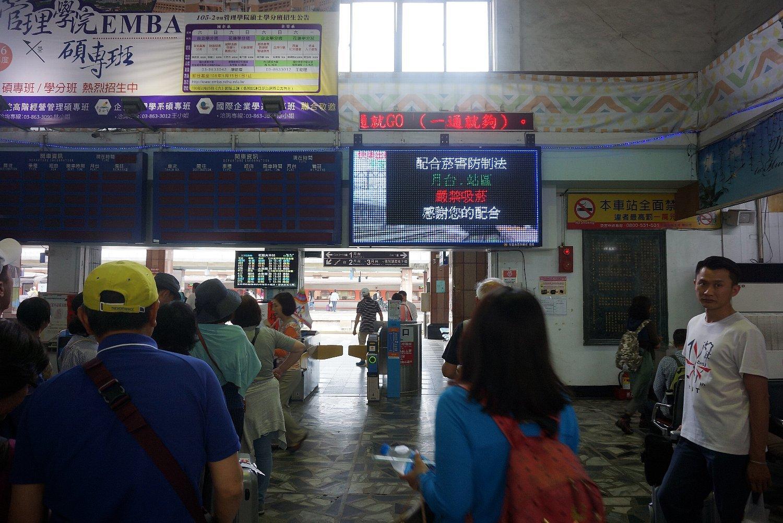 花蓮から台北へ_c0112559_09022986.jpg