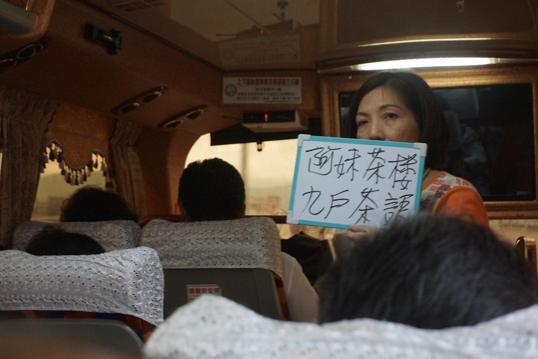 花蓮から台北へ_c0112559_09164821.jpg