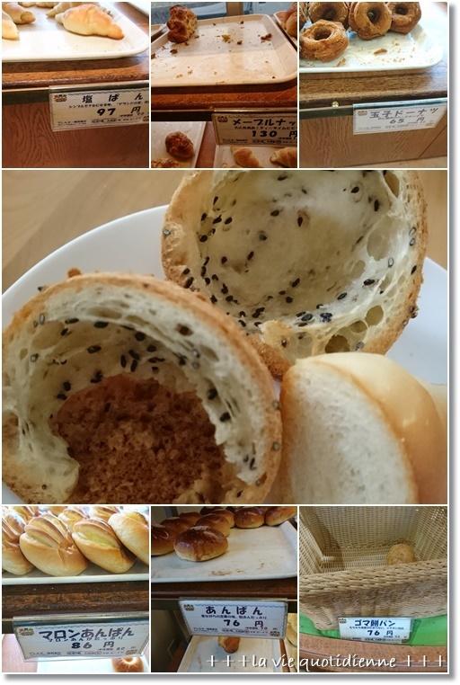 中身がないパンが人気のパン?!と回転寿司の大人しい過ごし方(笑)_a0348473_02190753.jpg