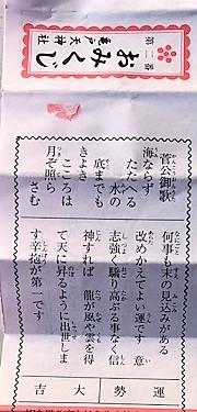 f0307274_17321956.jpg