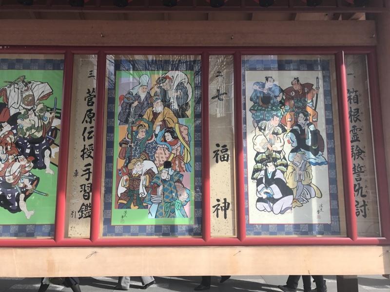 初春大歌舞伎  高麗屋襲名披露(歌舞伎座)_c0366777_00320326.jpg