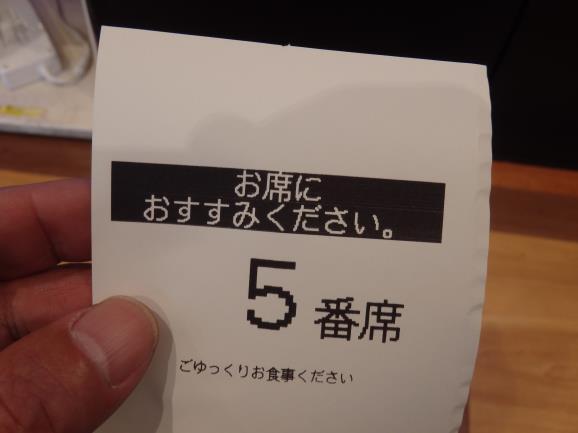 はま寿司          豊中小曽根店_c0118393_10275443.jpg