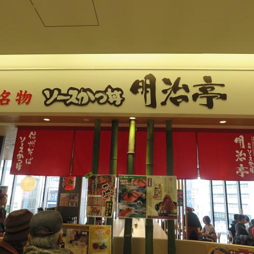 モダンな駅舎、Best 10_c0075701_23400502.jpg