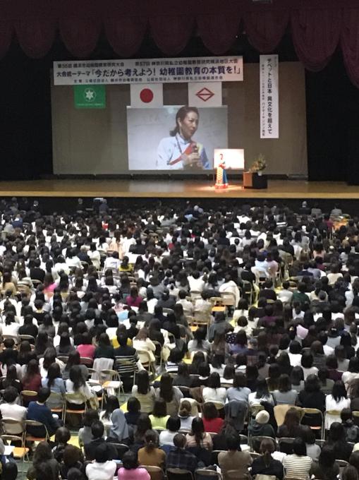 昨日の横浜にて……😊_c0162404_23543445.jpg