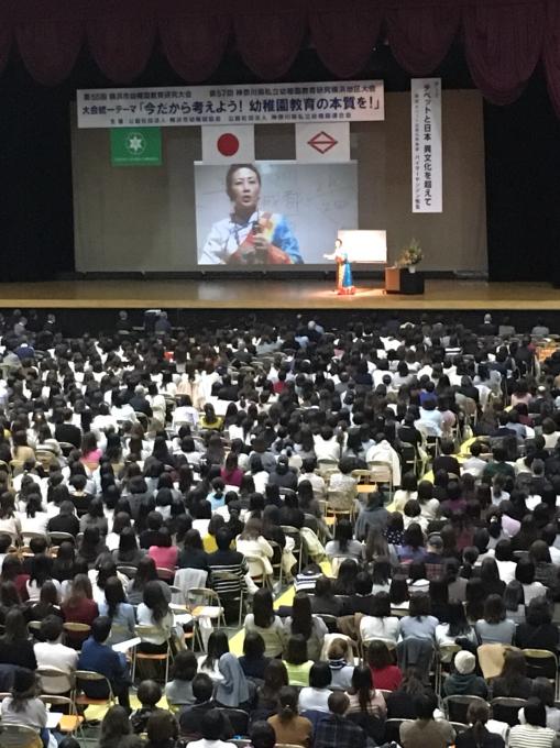 昨日の横浜にて……😊_c0162404_23545201.jpg