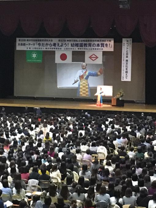 昨日の横浜にて……😊_c0162404_23550282.jpg