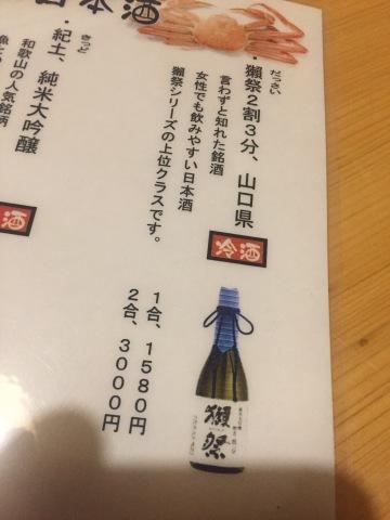 こころび 新年会_e0115904_05160591.jpg