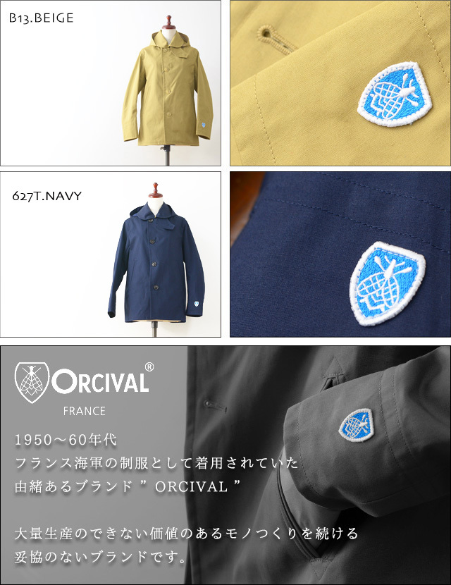 ORCIVAL[オーチバル・オーシバル] COTTON BONDING SINGLE P COAT コットンボンディングシングルピーコート [RC-8435WB] LADY\'S_f0051306_16291838.jpg